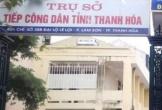 Thanh Hóa quy định không tự ý chụp ảnh, ghi âm tại Trụ sở Tiếp công dân