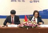 Ký kết hợp tác Thanh Hoá - Seongnam giai đoạn 2019 - 2020