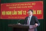 HĐND tỉnh họp bất thường bầu bổ sung Phó Chủ tịch UBND tỉnh
