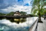 Khám phá hoàng cung Tokyo tráng lệ - nơi Nhật Hoàng làm lễ đăng quang