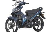 Yamaha Exciter 135 ra mắt phiên bản xe số phổ thông