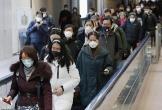 Hồng Kông cho đóng cửa các trường học hai tuần ngăn virus corona lây nhiễm