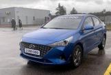 Hyundai Accent 2020 lộ diện, có thêm chức năng khởi động từ xa