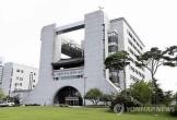 Nhân viên tòa thị chính ở Hàn Quốc chết vì kiệt sức khi chống dịch COVID-19