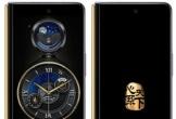 Samsung W22 5G chính thức được công bố tại Trung Quốc